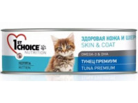 1St Choice Tuna Kitten, влажный корм д/котят (тунец)