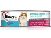 1St Choice Tuna& Squid, влажный корм д/кошек (тунец/кальмар/ананас)