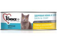 1St Choice Tuna& Pineapple, влажный корм д/кошек (тунец/ананас)