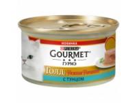 Gourmet, Gold, влажный корм д/кошек нежная начинка (тунец)