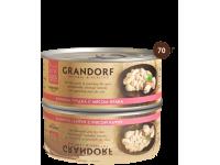 Grandorf, куриная грудка с мясом краба, влажный корм д/кошек