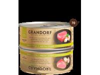 Grandorf, филе тунца с мясом краба, влажный корм д/кошек