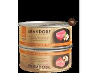 Grandorf, филе тунца с куриной грудкой, влажный корм д/кошек