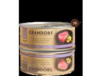 Grandorf, филе тунца с мидиями, влажный корм д/кошек