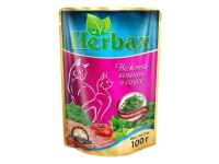 Herbax, влажный корм д/кошек (нежный ягненок в соусе)