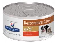 Hill's, PD, A/D, влажный корм д/собак и кошек восстановление