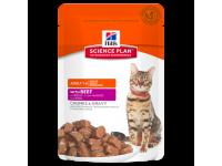 Hill's, SP, Optimal Care, влажный корм д/кошек (говядина)