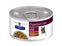 Hill's, PD, i/d, влажный корм д/кошек лечение и проф. ЖКТ (курица)