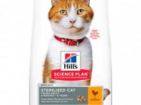 Hill's, SP, Sterilised, корм д/стер. кошек и кастр. котов (курица)