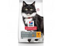 Hill's, SP, Sterilised 7+, корм д/стер. кошек и кастр. котов 7+ (курица)