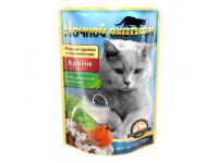 Ночной охотник, влажный корм д/кошек (кролик в сметанном соусе)