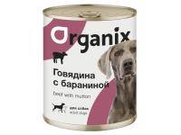 Organix, влажный корм д/собак (говядина/баранина)