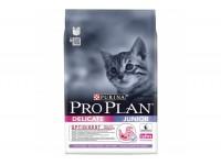Pro Plan, Junior Delicate, корм д/котят (индейка)