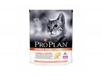 Pro Plan, Derma Plus, корм д/кошек с чувств. кожей (лосось)