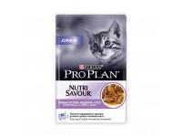Pro Plan, Junior, влажный корм д/котят (индейка)