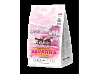 Savarra, Adult Sensitive, корм д/кошек (ягненок/рис)