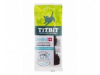 Titbit Дентал + зубочистка с говядиной для собак маленьких пород