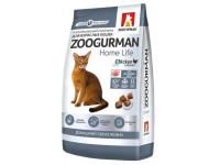 Zoogurman, Home Life корм д/кошек (курица)
