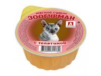 Зоогурман, Мясное суфле с телятиной, влажный корм д/кошек 100 гр.