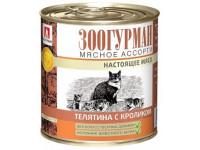 """Зоогурман """"Мясное Ассорти"""" влажный корм д/кошек (телятина/кролик)"""