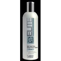 ELITE Professional шампунь для собак жесткошерстных пород, 270 мл