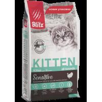 Blitz, Kitten, корм д/котят (индейка)