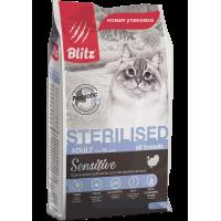 Blitz, Sterilised, корм д/кастр. и стерилиз. кошек (индейка)