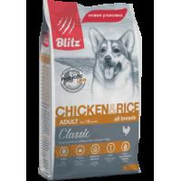 Blitz, Adult, корм д/собак всех пород (курица)
