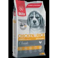 Blitz, Puppy, корм д/щенков всех пород (курица)