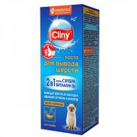 Cliny Паста для вывода шерсти, курица 30 мл