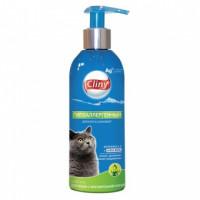 Cliny шампунь, гипоаллергенный для кошек, 200 мл