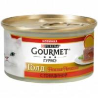 Gourmet, Gold, влажный корм д/кошек нежная начинка (говядина)