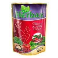 Herbax, влажный корм д/кошек (мясное ассорти в соусе)