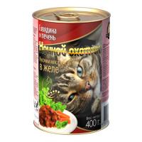 Ночной охотник, влажный корм д/кошек (говядина/печень в желе)