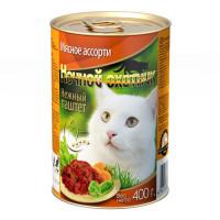 Ночной охотник, влажный корм д/кошек (мясное ассорти паштет)