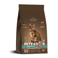 Petvador, Sensitive, корм д/кошек с чувств. пищ-ем (ягненок/рис)