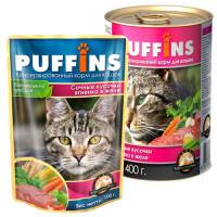 Puffins, влажный корм д/кошек (ягненок в желе)