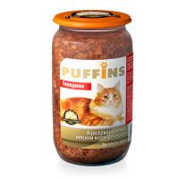 Puffins, влажный корм д/кошек (говядина в паштете)