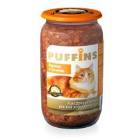 Puffins, влажный корм д/кошек (курица/печень в паштете)