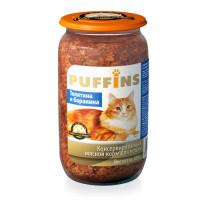 Puffins, влажный корм д/кошек (телятина/баранина в паштете)