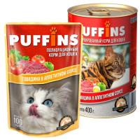 Puffins, влажный корм д/кошек (говядина в соусе)