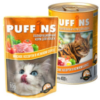 Puffins, влажный корм д/кошек (мясное ассорти в соусе)