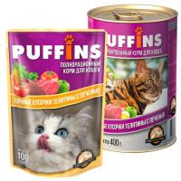 Puffins, влажный корм д/кошек (телятина/печень в соусе)