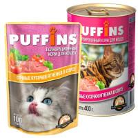 Puffins, влажный корм д/кошек (ягненок в соусе)