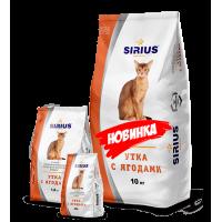 Sirius Platinum, корм д/кошек (утка/ягоды)