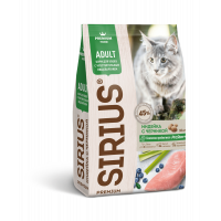 Sirius, корм д/кошек чувств. пищеварение (индейка/черника)