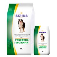 Sirius, корм д/собак всех пород (говядина/овощи)