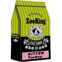 ZooRing, Kitten, корм д/котят (индейка)