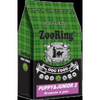 ZooRing, Puppy&Junior 2, корм д/щенков (ягненок /рис)