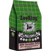 ZooRing, Mini Sensible Dog, корм д/привередл. собак (индейка/рис)